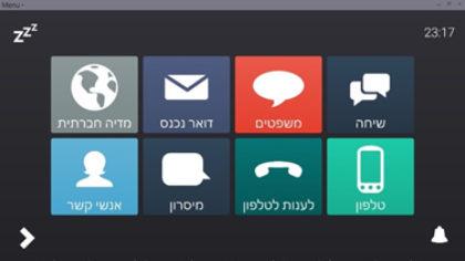 שוחררה גרסה בעברית של גריד 3