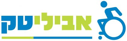 תערוכת אביליטק, ב- 8-9 למאי, בגני התערוכה בתל אביב